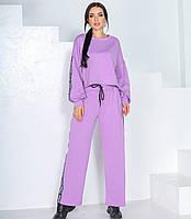 Женский модный трикотажный спортивный костюм оверсайз