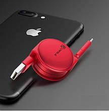 Кабель швидкої зарядки Cafele 2 в 1 (for Iphone / Micro USB) Red, довжина - 100 см (SC5-09-04)