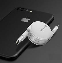 Кабель швидкої зарядки Cafele for Iphone White (SD3-08-04)