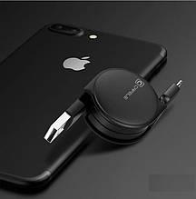 Кабель швидкої зарядки Cafele for Iphone Black (SD3-01-04)