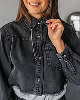 Женская джинсовка графит