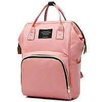 Рюкзак органайзер для мам Living Traveling Share Light Светло-розовый