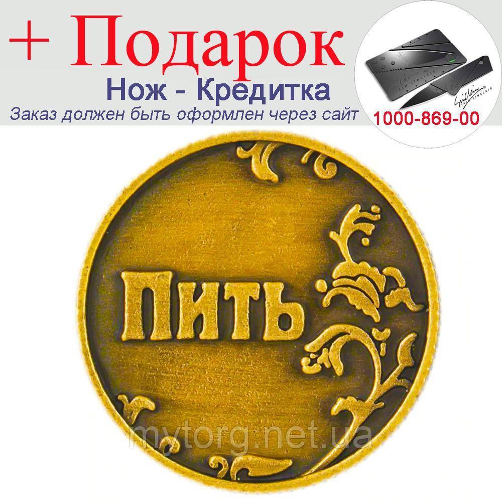 Купить сигареты в магазине монетка продавец табачных изделий вакансии в липецке