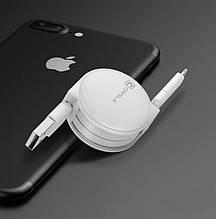 Кабель швидкої зарядки Cafele 2 в 1 (for Iphone / Micro USB) White (SB6-17-01)