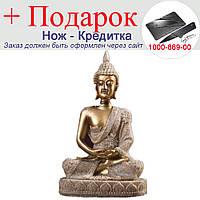 Статуетка у вигляді сидячого Будди Золотий