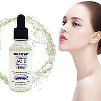 Сыворотка для лица с гиалуроновой кислотой MOPOYAT Hyaluronic Acid Serum, 30ml.