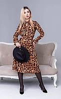 Женское нарядное платье миди с длинным рукавчиком, молодежное летнее платье в леопардовый принт, 42-44 .