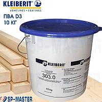 КЛЕЙ ПВА Д3 Клейберіт 303.0 (10кг) Водостійкий столярний D3 Kleiberit