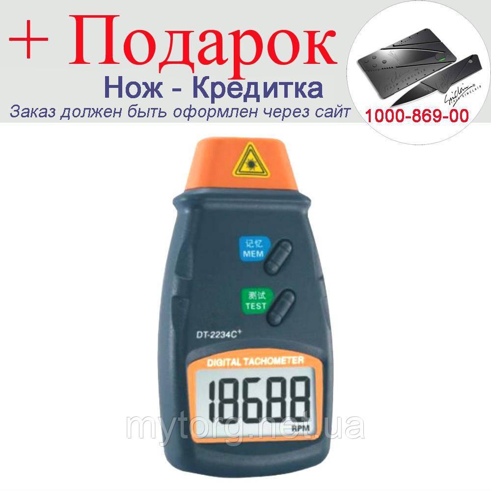 Бесконтактный лазерный тахометр WALCOM DT-2234С+
