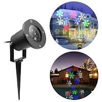 Лазерный новогодний проектор для дома и улицы влагостойкий Garden Star Sower WP2 цветные снежинки