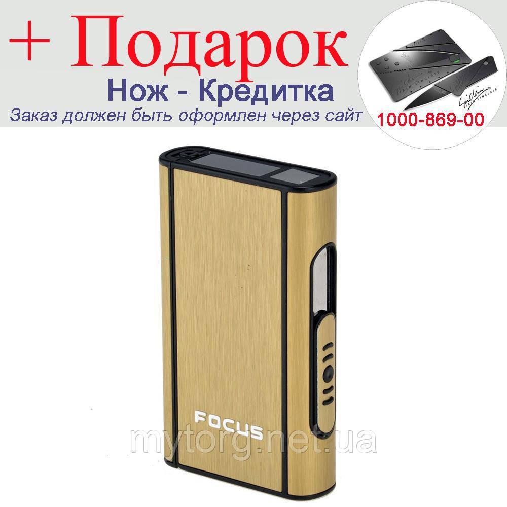 Портсигар для сигарет купить на озон сигареты мелкий опт архангельск