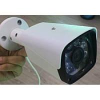 Камера видеонаблюдения уличная с ночной съёмкой и датчиком движения AHD 660-1 Видеонаблюдение 3Mp