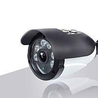Камера видеонаблюдения Уличная с ночной съёмкой и датчиком движения AHD 662 3Mp IP66 Видеонаблюдение наружное