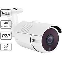 Камера видеонаблюдения Уличная с ночной съёмкой и датчиком движения AHD 722 3Mp IP66 Видеонаблюдение