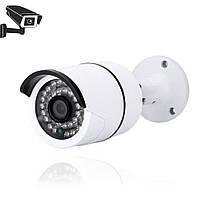 Камера видеонаблюдения Уличная с ночной съёмкой и датчиком движения AHD 660 3Mp IP66 Видеонаблюдение