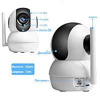 Камера Видеонаблюдения поворотная 360 WIFI IP CAMERA PTZ G3 1Мп HD 720P с передачей звука в обе стороны