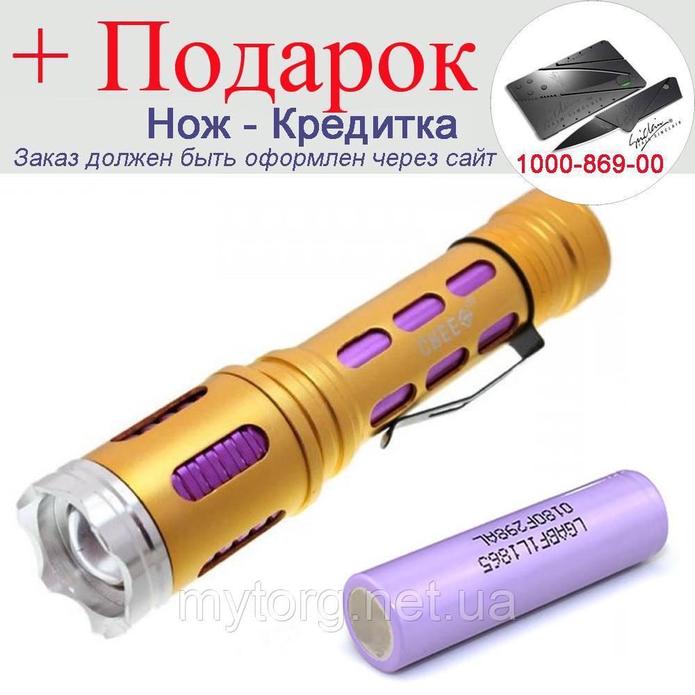 Ліхтар Police 1693-XPE, ЗУ 220V, zoom, Box Оригінальний акумулятор LG 18650 3400 mAh