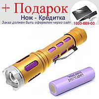 Ліхтар Police 1693-XPE, ЗУ 220V, zoom, Box Оригінальний акумулятор LG 18650 3400 mAh, фото 1