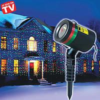 Лазерный звёздный проектор новогодний для дома и улицы влагостойкий LASER LIGHT на подставке с пультом