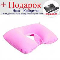 Компактная надувная дорожная подушка Розовый