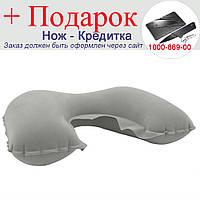 Компактная надувная дорожная подушка Серый