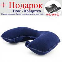 Компактная надувная дорожная подушка Синий
