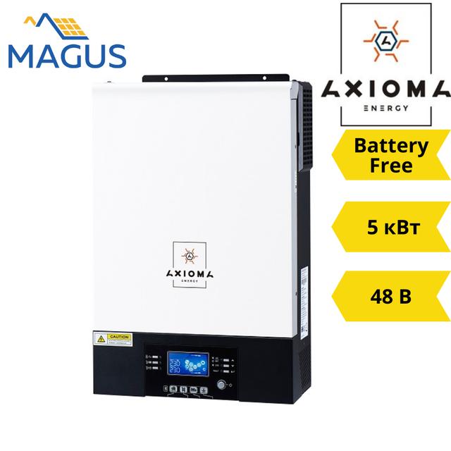 Автономный солнечный инвертор Axioma ISMPPT BFP 5000 (5 кВт 1 фазный48 В 1MPPT)