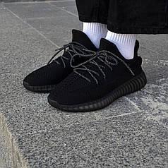Кроссовки мужские Adidas Yeezy Boost 350 Black Адидас Изи Буст 350 Блэк Реплика