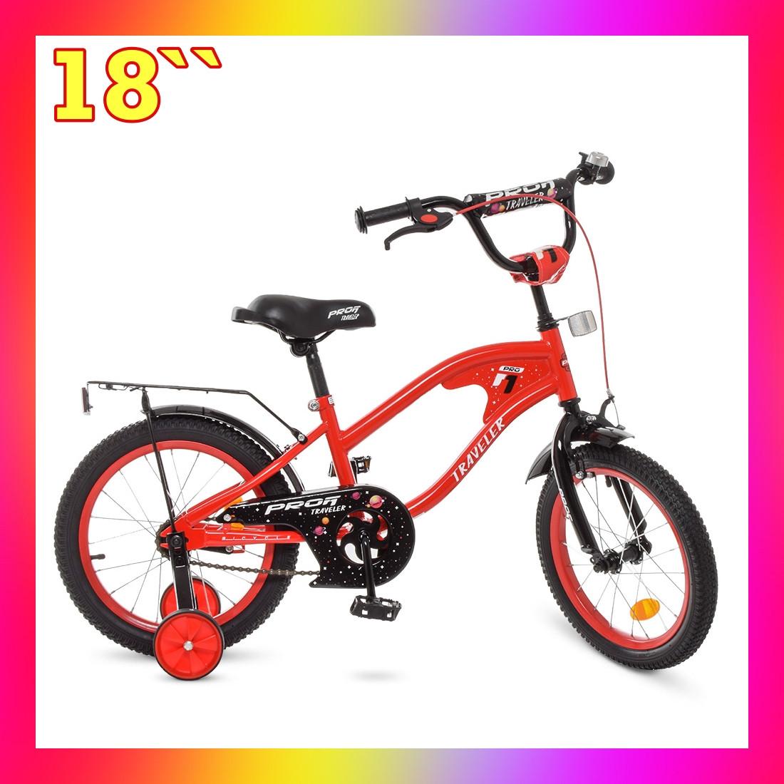 Детский двухколесный велосипед Profi TRAVELER 18 дюймов Y18181 красный. Для детей 5-8 лет