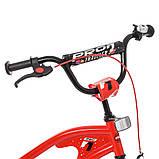 Детский двухколесный велосипед Profi TRAVELER 18 дюймов Y18181 красный. Для детей 5-8 лет, фото 3