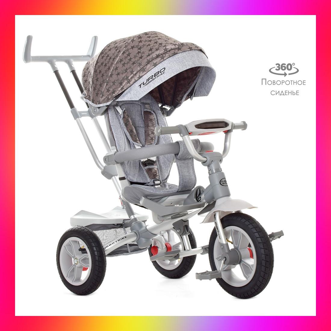 """Дитячий триколісний велосипед коляска з фарою і поворотним сидінням Turbotrike 4058 сірий """"зірки"""""""