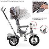 """Дитячий триколісний велосипед коляска з фарою і поворотним сидінням Turbotrike 4058 сірий """"зірки"""", фото 4"""