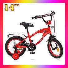 Дитячий двоколісний велосипед Profi TRAVELER 14 дюймів Y14181 червоний. Для дітей 3-5 років