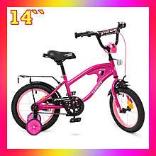 Дитячий двоколісний велосипед Profi TRAVELER 14 дюймів Y14183 малиновий. Для дівчинки 3-5 років
