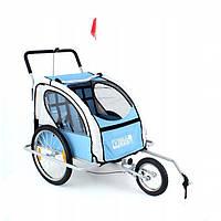 Велоприцеп двухместный Jogger Blue амортизированныий
