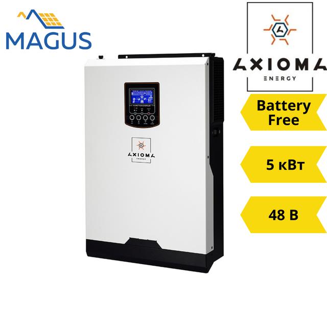 Автономный солнечный инвертор Axioma ISMPPT BF-5000 (5 кВт 48 В 1 фазный MPPT)