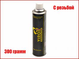 Газовый баллон с резьбой 300 грамм для газовых горелок Virok 44V153