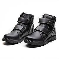 Демисезонные ботинки Сказка для мальчиков (р.36)