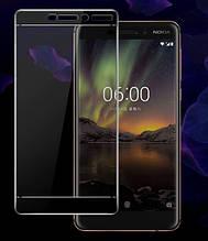 Защитное стекло  5D для Nokia 6.1 2018  (TA-1043)