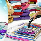 Вакуумные пакеты VACUUM BAG для хранения вещей 80*120 см., фото 3