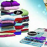 Вакуумные пакеты VACUUM BAG для хранения вещей 80*120 см., фото 2