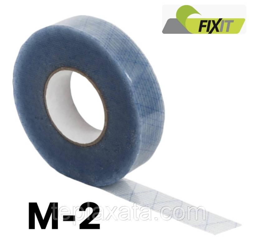 ОПТ - Лента FIXIT М-2 для склейки мембран (38 мм х 50 м) двухсторонняя