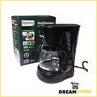 Кофеварка капельная c чайником 650Вт Rainberg RB-606 электрическая профессиональная для дома кофемашина