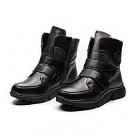 Демисезонные ботинки MLV для девочек бронза (р.34-36)