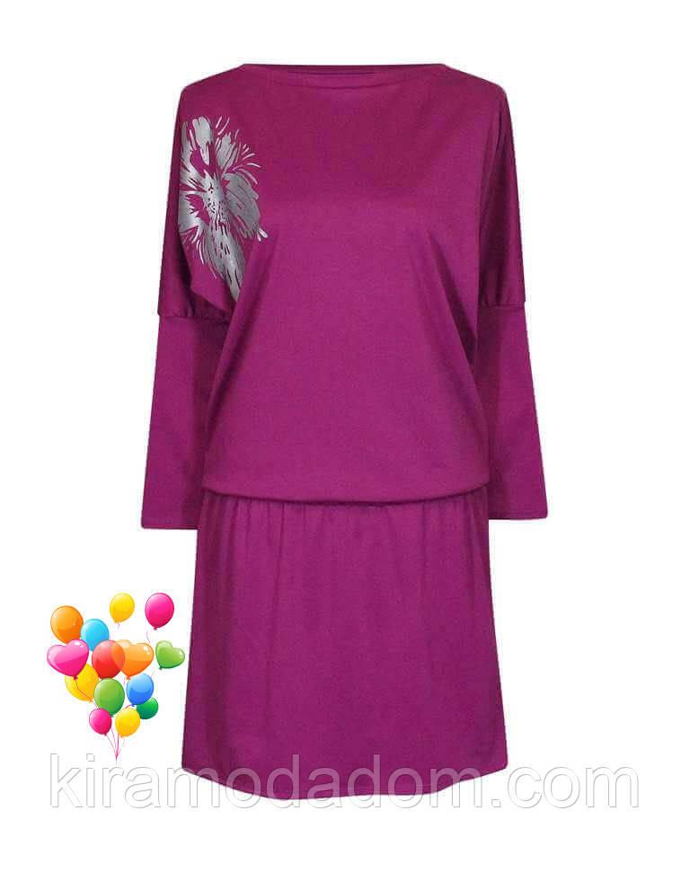 Женская Одежда Для Полных Женщин Купить