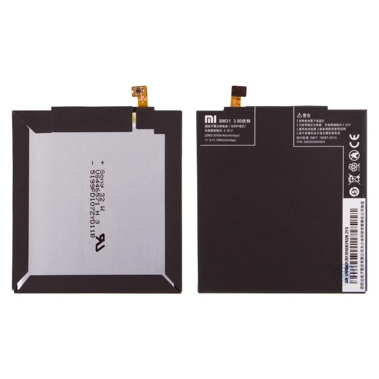 Аккумулятор (Батарея) для Xiaomi Mi3 BM31 (2980 mAh) Оригинал