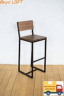 Стул для бара 35х35х115 см Bar. Стул барный в стиле лофт. Стул барный лофт высокий. Барные стулья лофт-дизайн