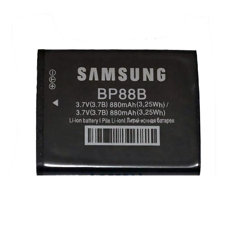 Аккумулятор для фотоаппарата Samsung IA-BP88B / BP88B (880 mAh)