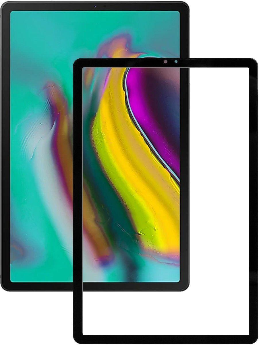 Захисне скло BeCover Samsung T720, T725 Galaxy Tab S5e Black (703745)