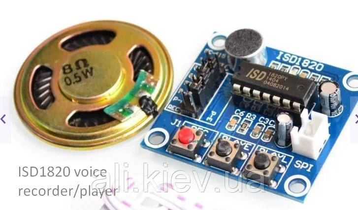 Модуль ISD1820  воспроизведение запись звука, репитер с динамиком